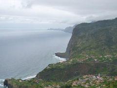 優雅なポルトガル旅・憧れのマデイラ島でバカンス♪ Vol90(第8日目昼) ☆マデイラ島ファイアル~サンタナ:「Faial」から絶景を楽しむ♪ランチは「Santana」で絶品のローストチキンを頂く♪