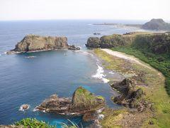 初の緑島04★緑島★朝日温泉と真っ青な海参坪