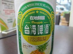 台北・埔里・日月潭の旅(4)~台湾フルーツビール飲み比べ