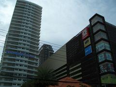 タイ、パタヤ(UTP)、ビュータレー パタヤビーチ ホテル コンドミニアム 宿泊記(View Talay Pattaya Beach Hotel Condminium)