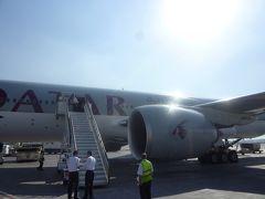 GWに続き再び東欧4ヶ国&おまけ?のドーハ・サンマリノ・ローマ9日間の旅(1)カタール航空の乗継時間を使ってプチ・ドーハ観光そしてイスタンブールへ