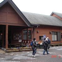 雪入ふれあいの里公園でバードウォッチング [2012](2)