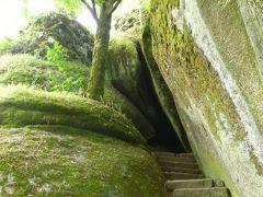 優雅なポルトガル旅・憧れのマデイラ島でバカンス♪ Vol150(第14日目昼) ☆ギマランイス:ギマランイスの「Penha山」(ペーニャ山)は巨石のワンダーランド♪