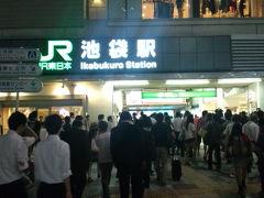 """アフター5の """"九段下 to 池袋 Walk"""" 8kmの東京散歩♪"""