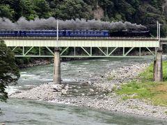 利根川源流を走るSLを見に棚下不動の滝に訪れてみた
