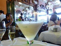 優雅なポルトガル旅・憧れのマデイラ島でバカンス♪ Vol162(第15日目昼) ☆ポルト:ランチはアールヌーヴォーのカフェレストラン「Majestic」で絶品のメロンスープを頂く♪
