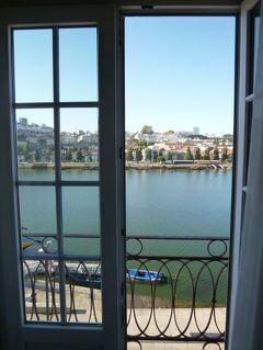 優雅なポルトガル旅・憧れのマデイラ島でバカンス♪ Vol167(第16日目朝) ☆ポルト:最後の朝の散歩♪「Hotel Pestana Porto」の朝食をゆったりと頂く♪そしてさようなら!