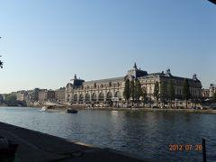 フランス パリ 家族旅行 2012年7月④