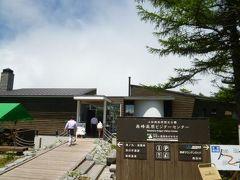 2012年 浅間高原の優雅な避暑ライフ♪ Vol6 ☆高峰高原のカフェレストランでランチを頂く♪