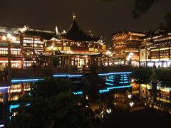 上海一人旅~意外と宵っ張りな豫園~