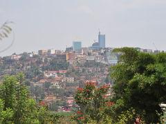 2012・2016ルワンダ~ジェノサイドからの復興首都キガリ