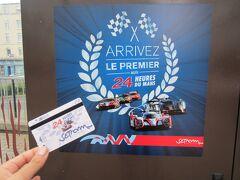 【フリー2人旅】ル・マン/フランス Le Mans/France