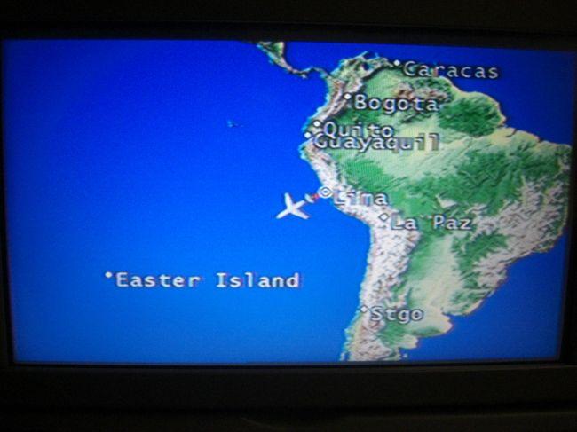 48時間かけてイースター島に到着<br />初日はレンタカーを借りてみました<br />島の南東部のラノ・カウやオロンゴ儀式村、アフ・ビナプに行きました。<br /><br />個人旅行だったんで、スケジュールに縛られず、のんびり過ごすことが出来ました。