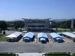 北朝鮮旅行(アリラン祭つき)充実ツアー!その3*板門店、開城、そして戻る