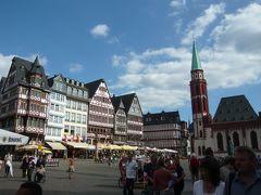 スイス&欧州6ヶ国旅行(1) 乗継4時間でフランクフルト