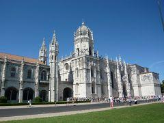 スイス&欧州6ヶ国旅行(2) リスボン