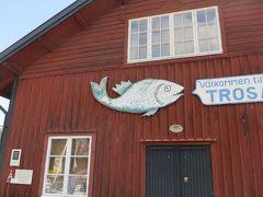 スウェーデンのカントリーサイドへ ~トルーサ