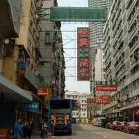 香港・マカオ・中国