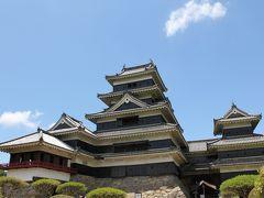 松本城、旧開智学校を歩いてみました
