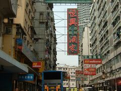 家族旅行 香港・マカオ・中国