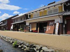 思いつきで訪ねる、鯖街道の宿場町・熊川宿~若狭のむかし町をあるく~