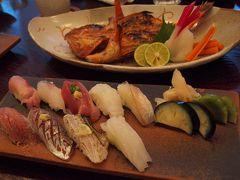 お盆の箱根旅行 送迎付きで、宮城野やまひこ鮨さんで美味しいお食事をいただきました 2012年8月