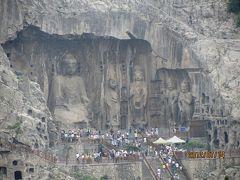 中国の古都「洛陽」に行って来ました(2:龍門石窟・関林)