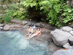 車で周るワシントン~オレゴン3週間 その11 Belknap Hot Springs/Cougar Hot Springs