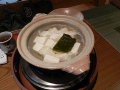 グルメ記◆南禅寺門前にある『料庭 八千代』で湯豆腐!(京都市左京区)