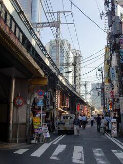 東海道本線歴史的痕跡探訪記 ~東京-浜松町間 明治頌歌~