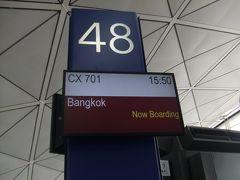 夏休み女子ふたり旅 アジア3か国プチ周遊 ビジネスクラスでバンコクへ!