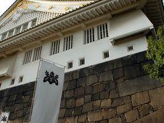 上海友人来日アテンド05・其の伍~終于進去大阪城天守閣可真意外小孩他很満意♪