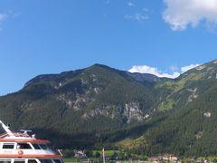 アッヘン湖 SLと遊覧船によるクルーズとケーブルカーで2000m級登山 日帰りの旅