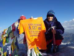 ヒマラヤ登山記(ストックカンリ 6137m) インド (レー編)  6000m峰を目指して~ 1 2012