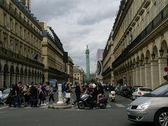 日曜日のパリ、素敵なカフェで遅いランチの後は一人でぶらぶら街歩き~①パリ街巡り