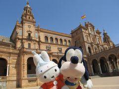 グーちゃん、スペインへ行く!(セビリア/猛暑のスペイン広場、でも感動編)