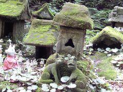 鎌倉(藤沢~鎌倉)