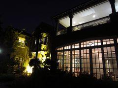 上海★素敵な洋館でのディナー?@SHARI