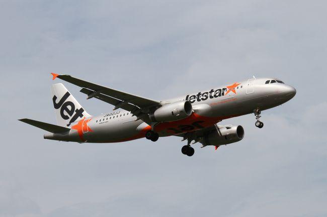 【現在編集中です☆ミ】<br /><br />JetstarJapanで成田-関空便、PeachAviationにて関空-福岡便、AirasiaJapanで福岡-成田便に搭乗するというLCC搭乗旅行をしてきました^^<br /><br /><br /><br />2012年08月21日<br /><br />07時32分 JR成田空港駅に到着<br />07時40分 成田空港第一旅客ターミナル展望デッキに到着。飛行機撮影を開始。<br />11時30分 空港内移動バスを利用して第二旅客ターミナルへ移動。<br />15時20分 空港内移動バスを利用して第一旅客ターミナルへ移動。