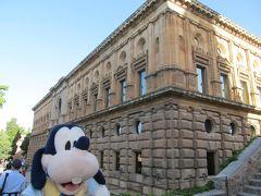 グーちゃん、スペインへ行く!(グラナダ/アルハンブラ宮殿で王家の歓迎編)