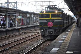 2012年8・9月北海道・東北鉄道旅行1(トワイライトエクスプレス)