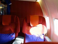 香港航空 UO617 ビジネスクラス 関空 → 香港