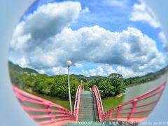 福山市春日池公園