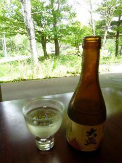 2012年 浅間高原の優雅な避暑ライフ♪ Vol11 ☆わかされ茶屋で愛犬と一緒にお蕎麦を頂く♪