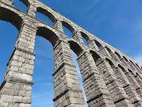 スペイン夏の旅(3) これからの二千年も、ずっとそのままの姿でいて欲しい。 【世界遺産 セゴビアの水道橋】