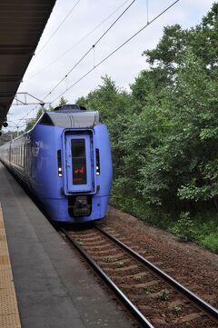 2012年8・9月北海道・東北鉄道旅行2(室蘭駅から釧路駅まで)
