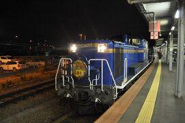 2012年8・9月北海道・東北鉄道旅行4(釧路駅から函館駅へ)