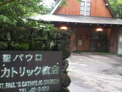 2012軽井沢(8日間)