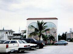 (古い記録)1991 夏休みグアム<幻のポンペイ島>