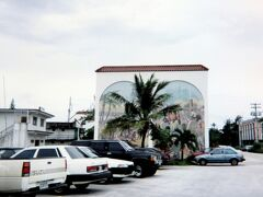 (古い記録)1991.8 初グアム・フジタタモンビーチ<幻のポンペイ島>